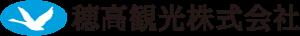 穂高観光株式会社